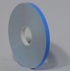 Oboustranná lepící páska - 20m